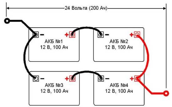 схема последовательно-параллельного соединения аккумуляторов