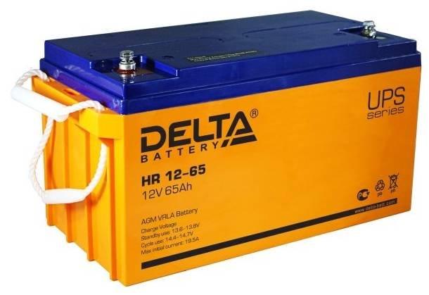 Аккумуляторная батарея HRL12-55, 55 Ач, AGM