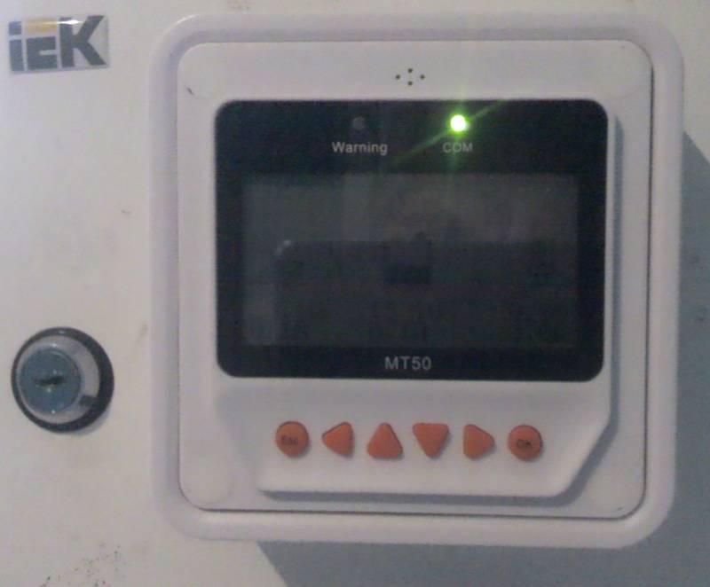 Установленная выносная цифровая панель MT-50