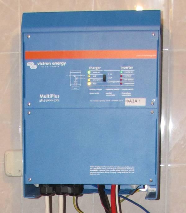 Инвертор Victron Multiplus 5 кВт