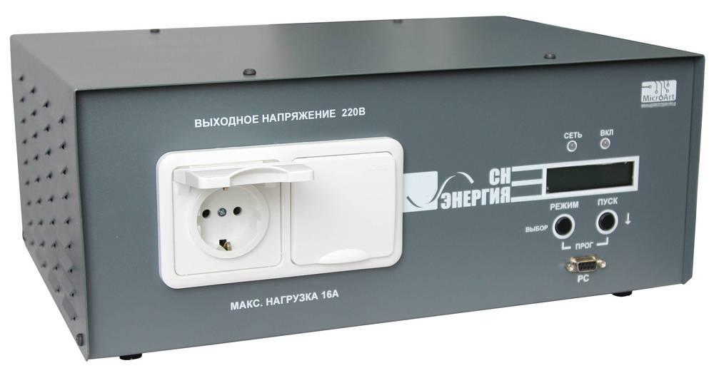 Стабилизаторы напряжения 220 купить сварочный аппарат миг 200 характеристики