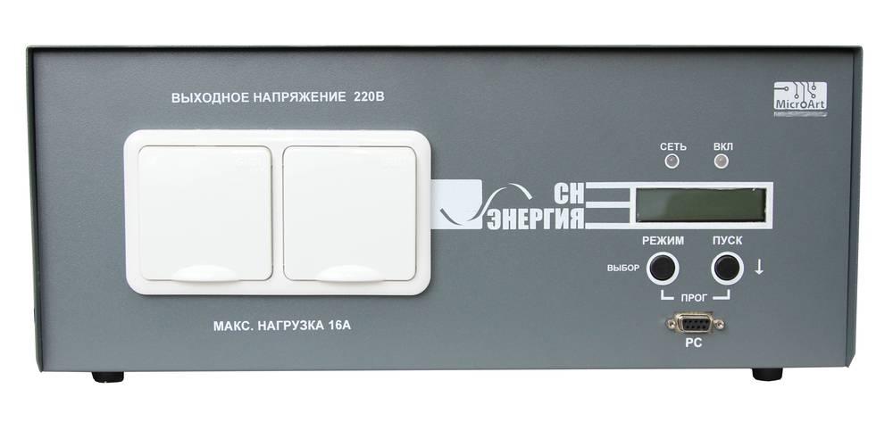 Стабилизатор напряжения 220в 9квт аппарат сварочный мастер ас 200а